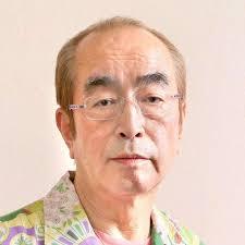 【訃報】志村けんさん 死去 70歳
