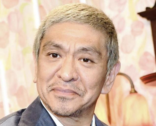 松本人志ツイッター、フォロワー数728万 有吉を抜き日本1位を更新