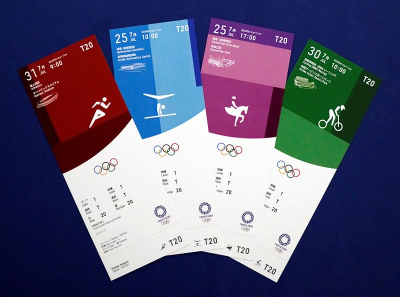 【東京オリンピック観戦チケット】払い戻し手続き開始『実際にやってみた』方法を解説!実際の画像アリ