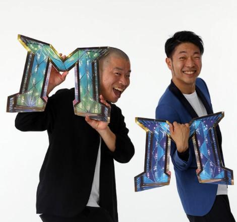 『アキナ』M-1決勝は2016年以来「こんなにも楽しくネタをして手応えもある」