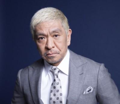 『松本人志』「65歳で芸能活動をやめたい」森喜朗に自分を重ねる?